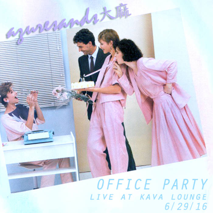 Office Party by Azuresands大麻 (Cassette) 8