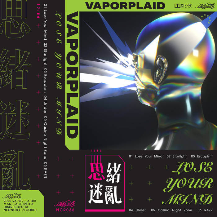 Lose Your Mind by Vaporplaid (Cassette) 2