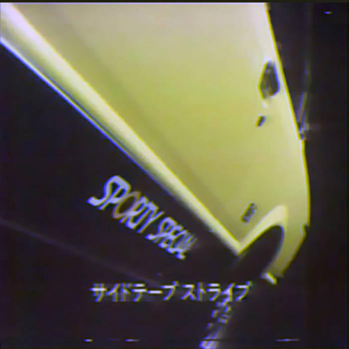 서울 꿈×人生の事実 by ストリーミングのDREAM (Digital) 23