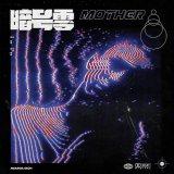 Mother by 暗号零 (Vinyl) 3