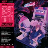 Neoncity Cruise by Neoncity Records (Vinyl) 3