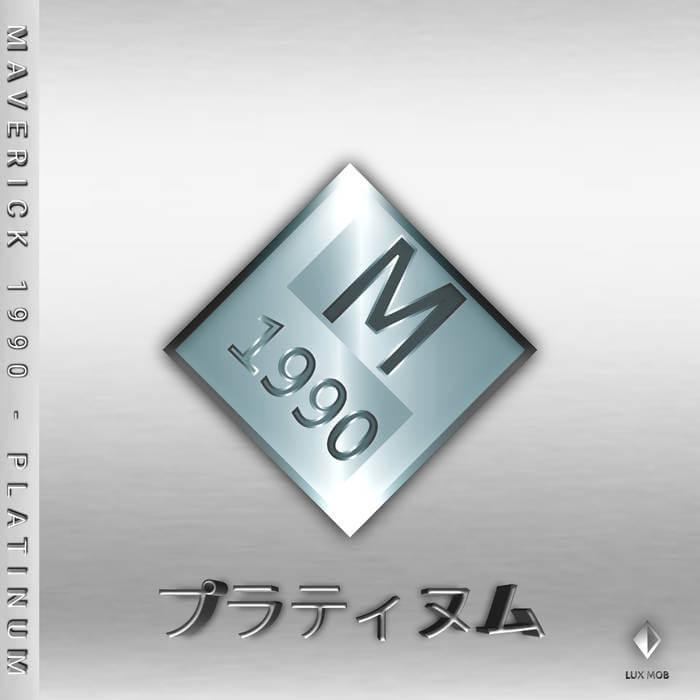 PLATINUM by MAVERICK 1990 (Digital) 17