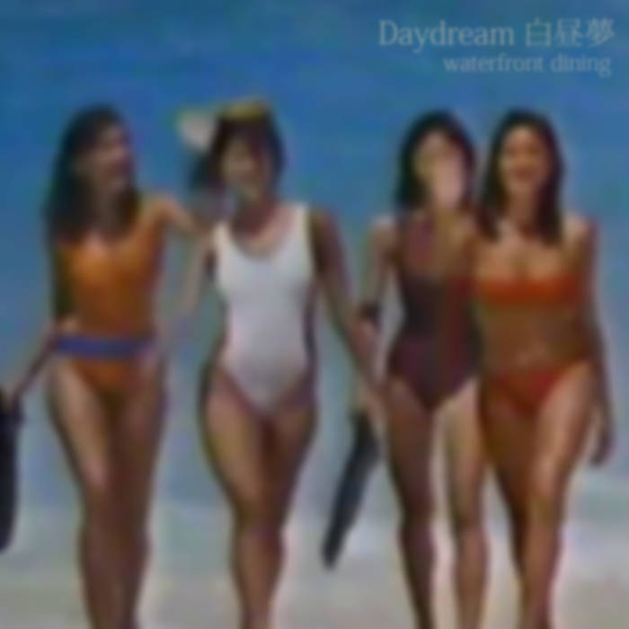 Daydream 白昼夢 by waterfront dining (Vinyl) 1