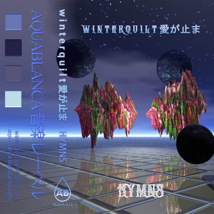 H Y M N S by w i n t e r q u i l t 愛が止ま (Cassette) 7