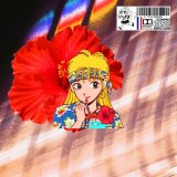 Funky Idol by Future Otaku (Digital) 4