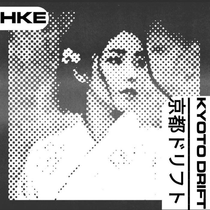 京都ドリフト lp by 香港快運2083 (Digital) 2