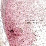 Shemotions by Paradiso Rhythm (Digital) 3