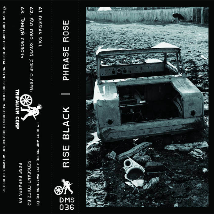 DMS036 - Rise Black - Phrase Rose by Rise Black (Cassette) 5
