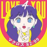 Love 4 You by Macross 82-99 (Vinyl) 3