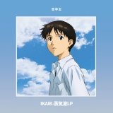 IKARI-蒸気波LP by 空手王 (Vinyl) 1