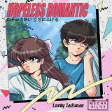Hopeless Romantic by Lucky Talisman x MECHΛ PILOT (Digital) 4