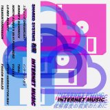 INTERNET MUSIC by Shared Systems 有限 (Cassette) 1