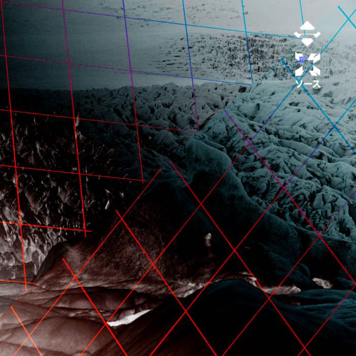 破損したソース by R∞ (Digital) 6