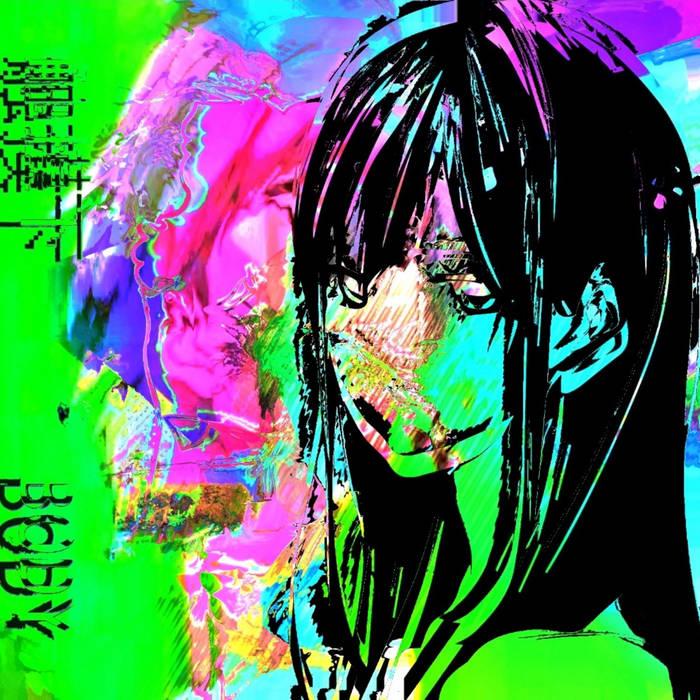 分裂(Split) by 触摸下 BODY (Digital) 7