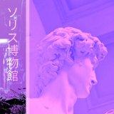 ソリス博物館 by Telenights (Digital) 2