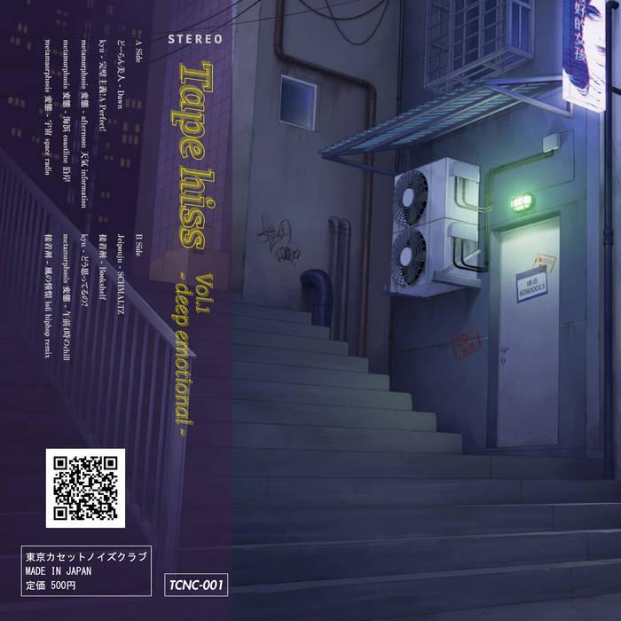 Tape hiss Vol.1 - deep emotional - by Tokyo Cassette Noise Club (Cassette) 11