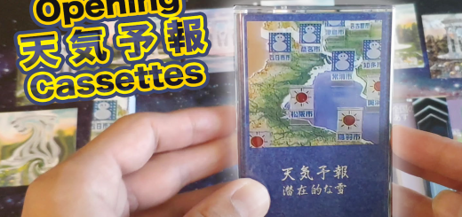 [video] Aquablanca Unboxing - 潜在的な雪 by 天気予報 Cassettes 2