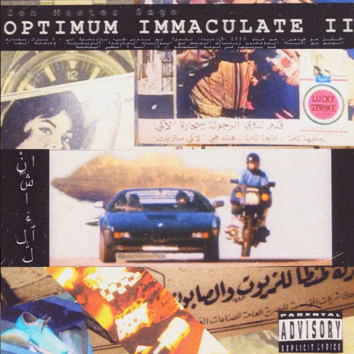 OPTIMUM IMMACULATE II by Z M S & DeeLovesAmy (Physical) 5