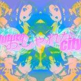 𝖋𝖚𝖙𝖚𝖗𝖊おしゃれな𝖈𝖎𝖙𝖞 by 𝙡𝙤𝙡𝙞𝙘𝙤𝙢𝙗𝙖𝙩 (Digital) 3