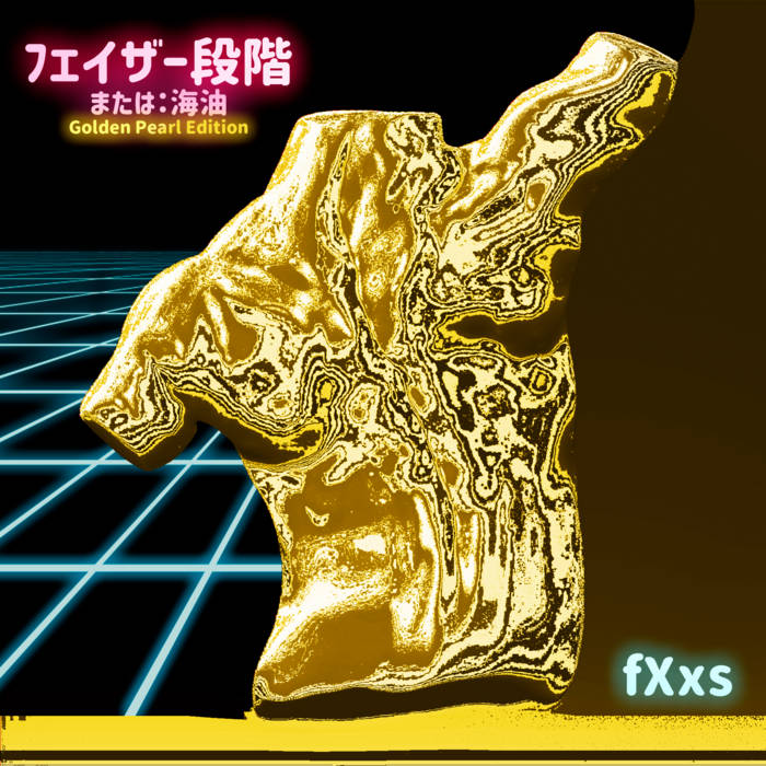 Phaser Phases Or: Marine Oil [Golden Pearl Edition] by fXxs (Digital) 1