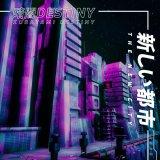 新しい都市 by 暗闇DESTINY (Digital) 1