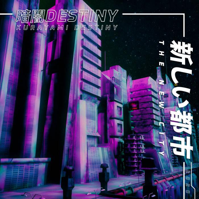 新しい都市 by 暗闇DESTINY (Digital) 4