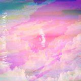Dream Sequence | Vol. I by Dream Museum Records (Digital) 2