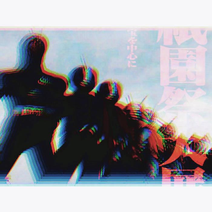 Kamen Ride by REdcloud64 (Digital) 7