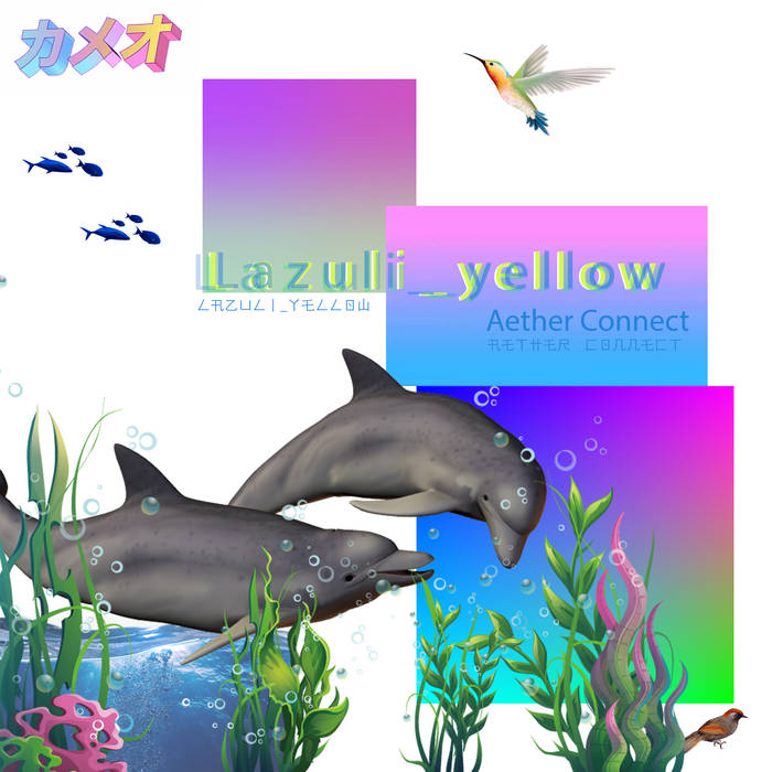 Aether Connect by L a z u l i _ y e l l o w (Digital) 6