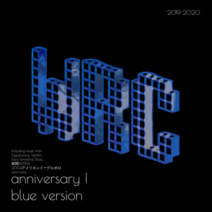 anniversary I - blue version by Wave Racers Collective (Digital) 12