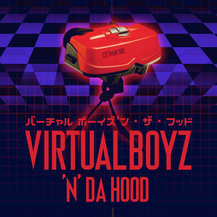 Virtual Boyz 'N' Da Hood by Cityman 900 (Cassette) 5