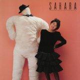 Sahara by Rie Murakami (Vinyl) 2