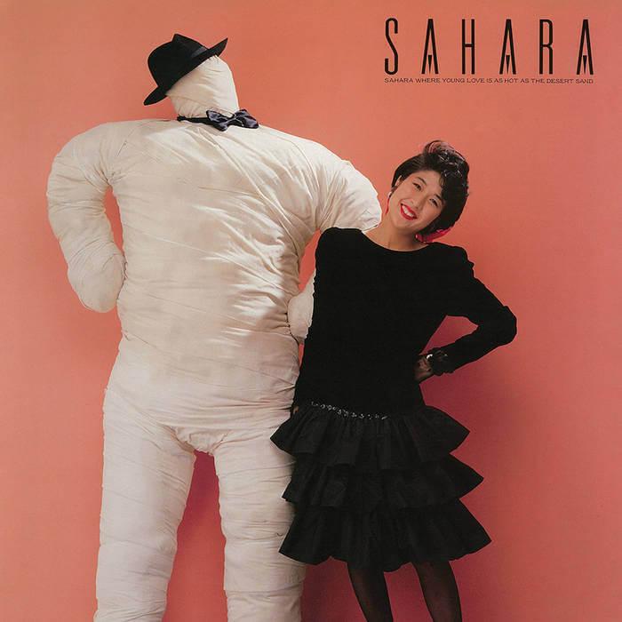 Sahara by Rie Murakami (Vinyl) 10