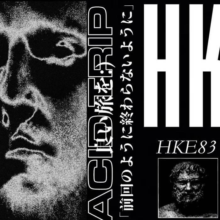acid trip by 香港快運2083 (Digital) 11