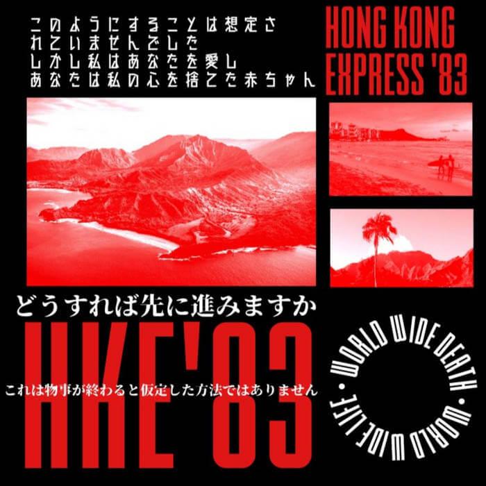 hawaii '83 by 香港快運2083 (Digital) 10