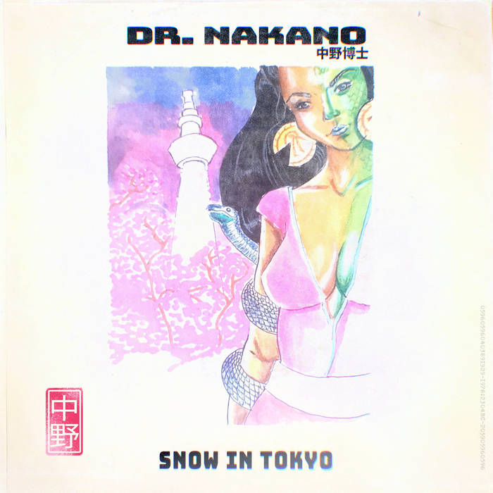 Snow In Tokyo by Dr. Nakano (Digital) 6