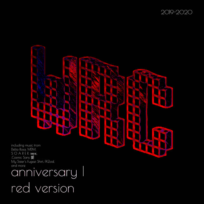 anniversary I - red version by Wave Racers Collective (Digital) 8