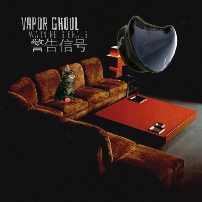 Warning Signals 警告信号 (Single) by VAPOR GHOUL (Digital) 9