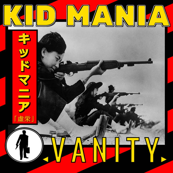 VANITY by Kid Mania (Digital) 7