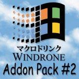 【Addon Pack #2】 by マクロドリンク (Digital) 2