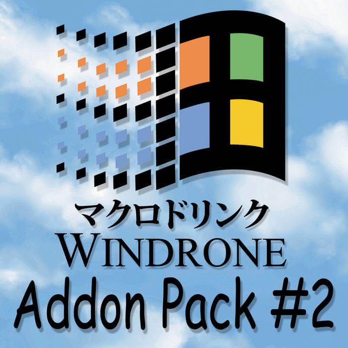 【Addon Pack #2】 by マクロドリンク (Digital) 4
