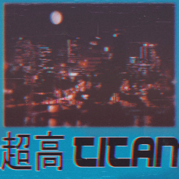 Palm City by 超高TITAN (Digital) 4