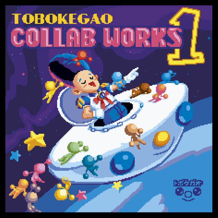 Collab Works 01 by tobokegao (CD) 9