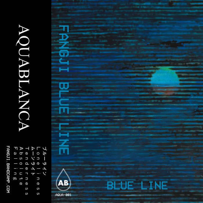BLUE LINE by Fangji (MiniDisc) 6