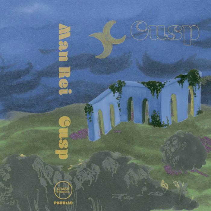 Cusp by Man Rei (Cassette) 4