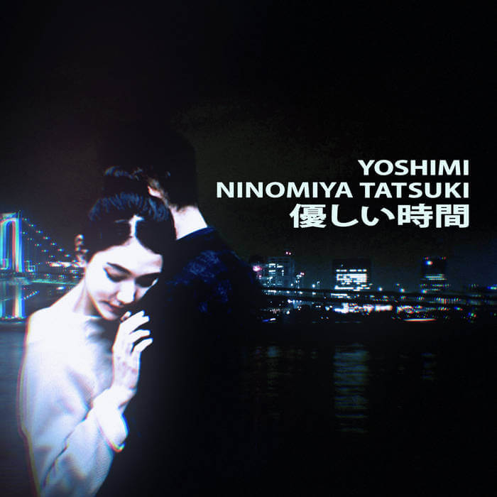 優しい時間 by Yoshimi x Ninomiya Tatsuki (CD) 4