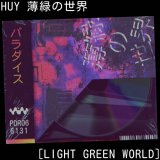 Light Green World by HUY (Digital) 4