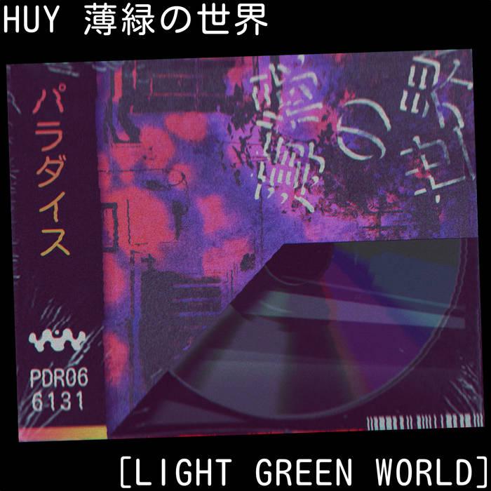 Light Green World by HUY (Digital) 10