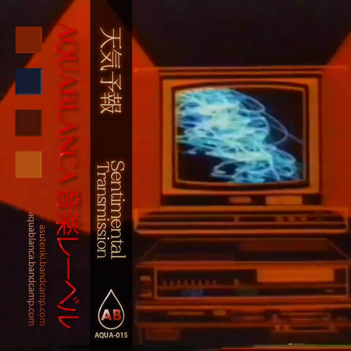 Sentimental Transmission by 天気予報 (Physical) 5