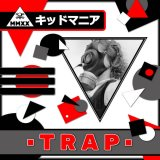 TRAP by Kid Mania (Digital) 2